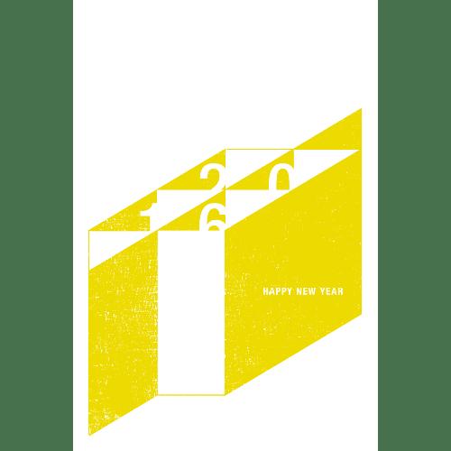 申年2016年賀状のデザイン21-3