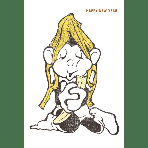 申年2016年賀状のデザイン23-1