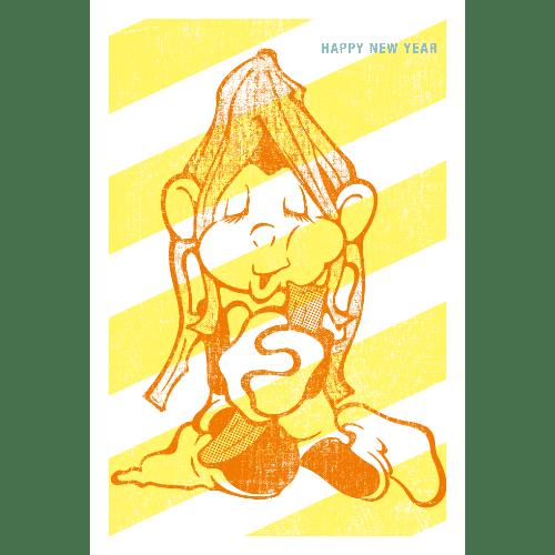 申年2016年賀状のデザイン23-2