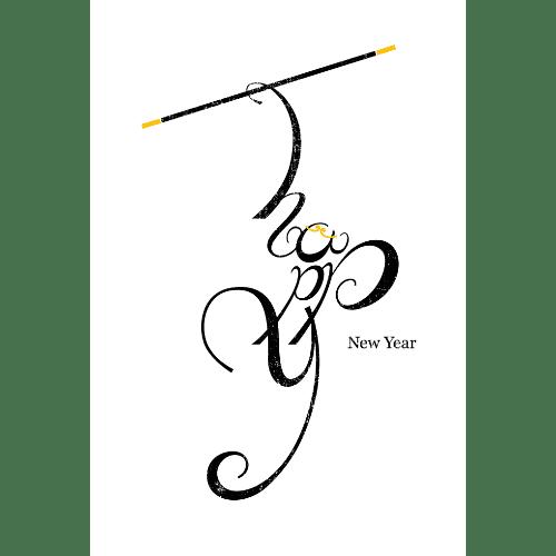 申年2016年賀状のデザイン25-1