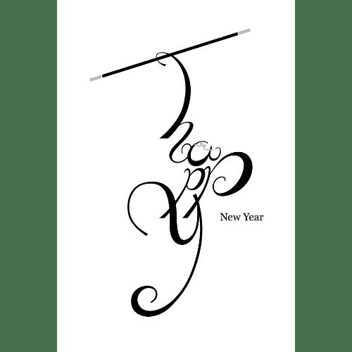 申年2016年賀状のデザイン25-2