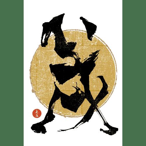戌年2018年賀状のデザイン10-1