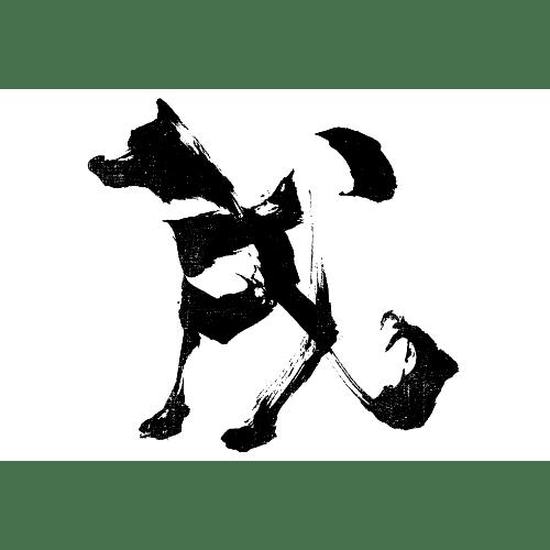 戌年2018年賀状のデザイン11-3