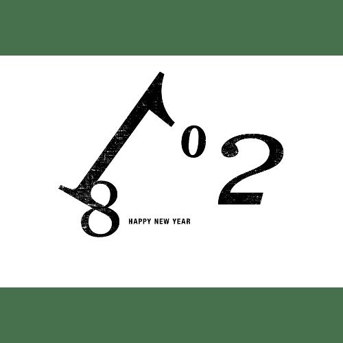 戌年2018年賀状のデザイン13-1