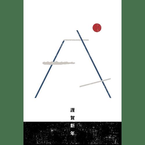 戌年2018年賀状のデザイン15-1