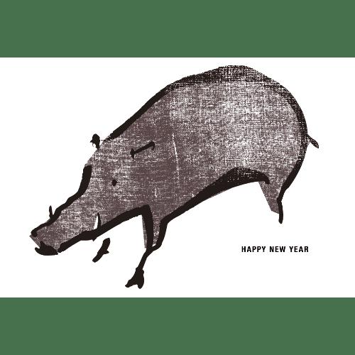 亥年2019年賀状のデザイン10-1