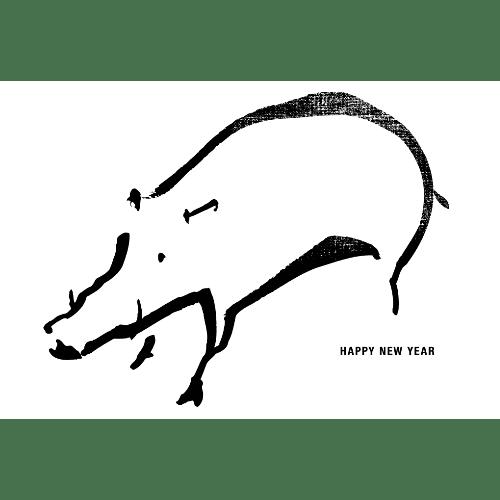 亥年2019年賀状のデザイン10-2