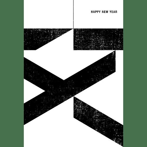亥年2019年賀状のデザイン15-2