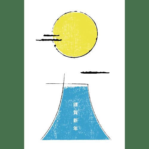 亥年2019年賀状のデザイン18-2