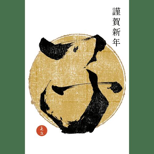 子年2020年賀状のデザイン08-2