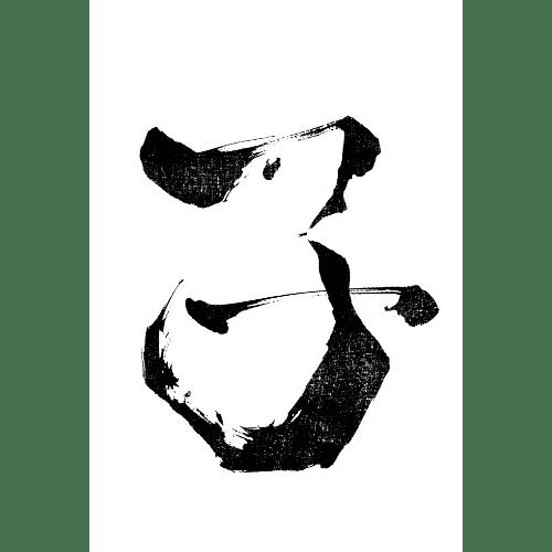 子年2020年賀状のデザイン08-3