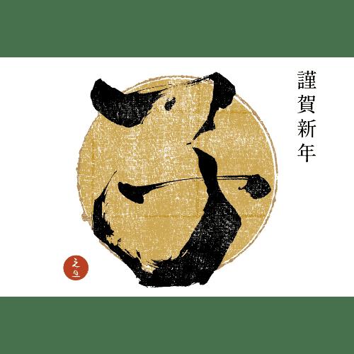 子年2020年賀状のデザイン09-2