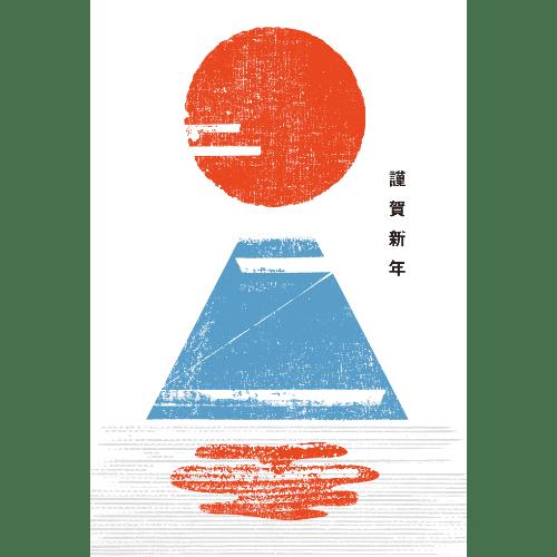 子年2020年賀状のデザイン13-1