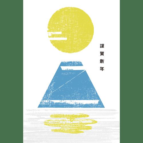 子年2020年賀状のデザイン13-2