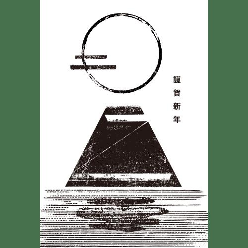 子年2020年賀状のデザイン13-3