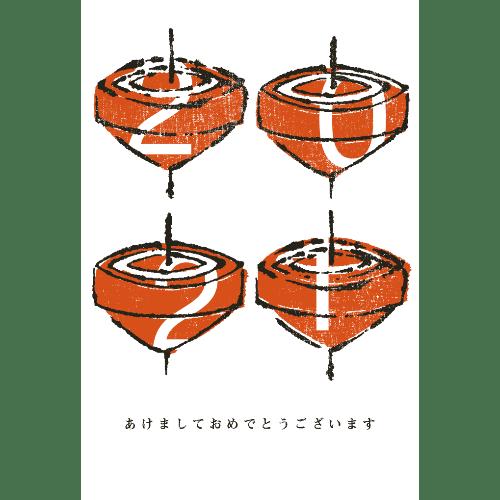 丑年2021年賀状のデザイン03-1
