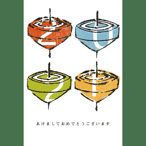 丑年2021年賀状のデザイン03-2