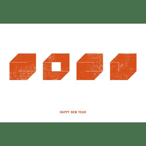 丑年2021年賀状のデザイン05-3