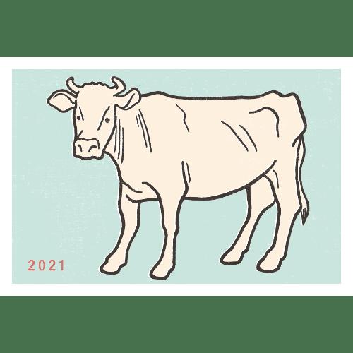 丑年2021年賀状のデザイン09-1