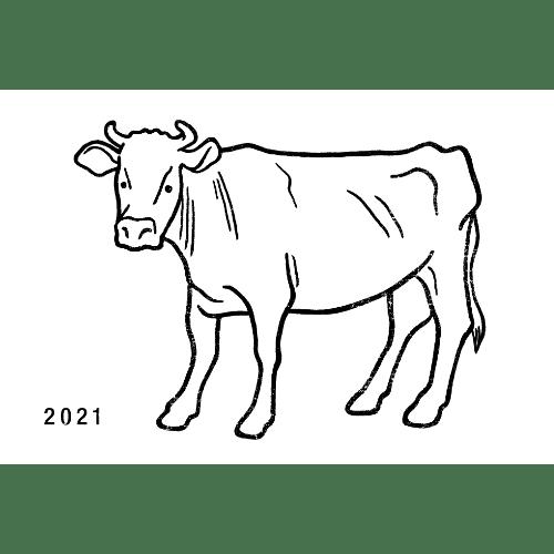 丑年2021年賀状のデザイン09-2
