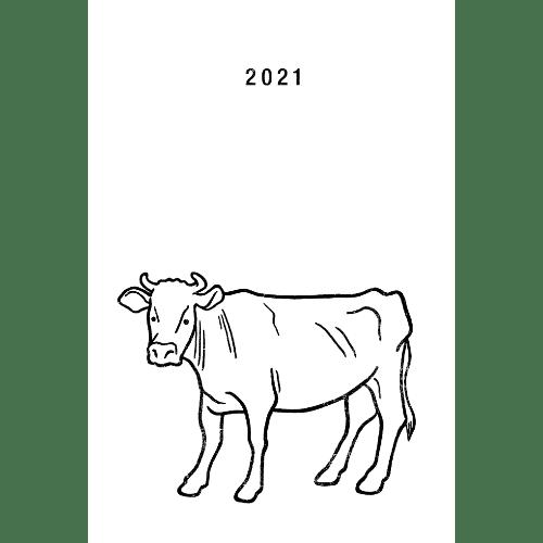 丑年2021年賀状のデザイン09-3