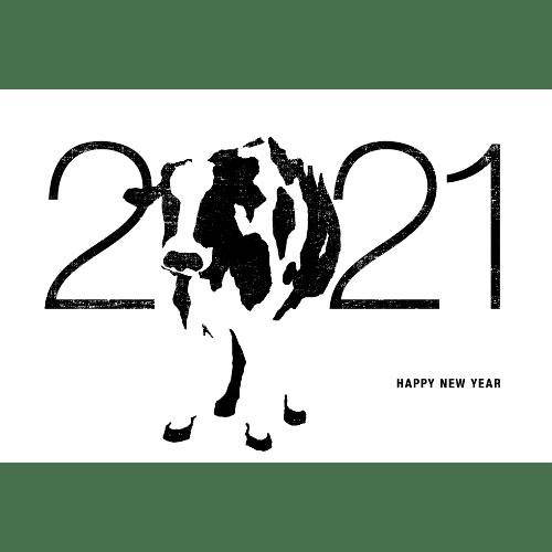 丑年2021年賀状のデザイン10-1