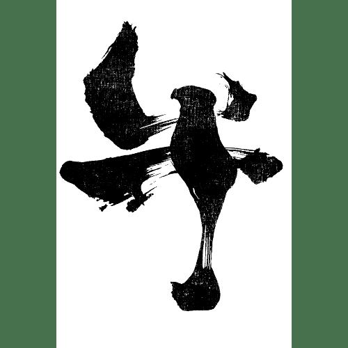 丑年2021年賀状のデザイン11-2