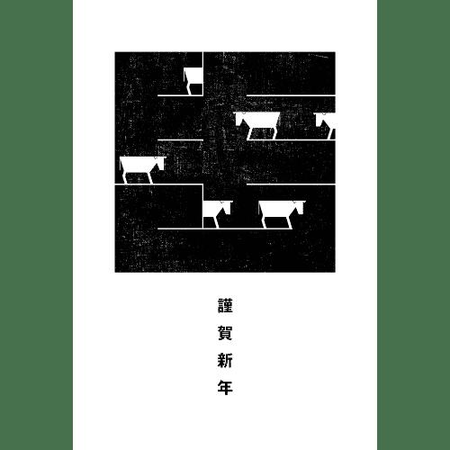 丑年2021年賀状のデザイン16-1