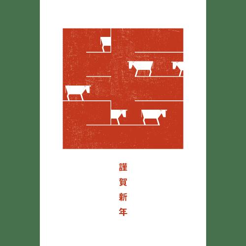 丑年2021年賀状のデザイン16-2