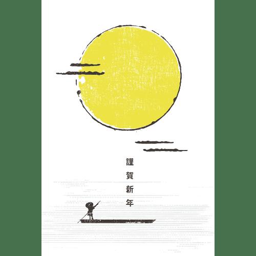 丑年2021年賀状のデザイン18-1