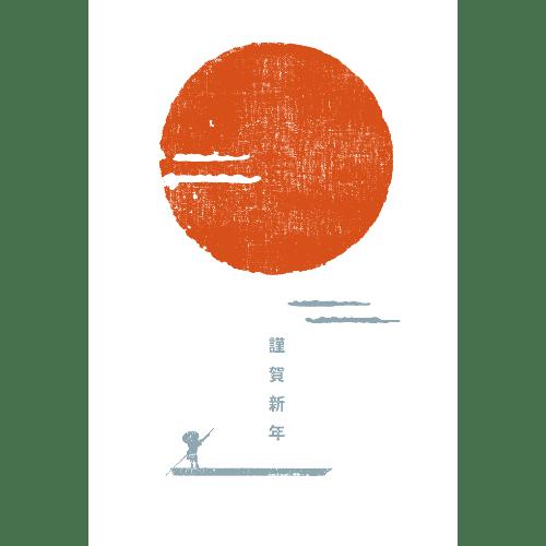 丑年2021年賀状のデザイン18-2