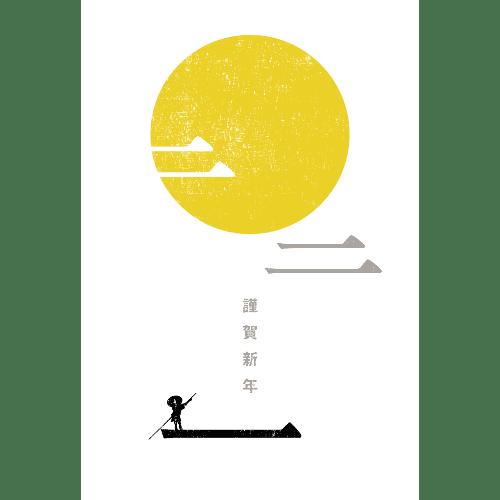 丑年2021年賀状のデザイン19-3
