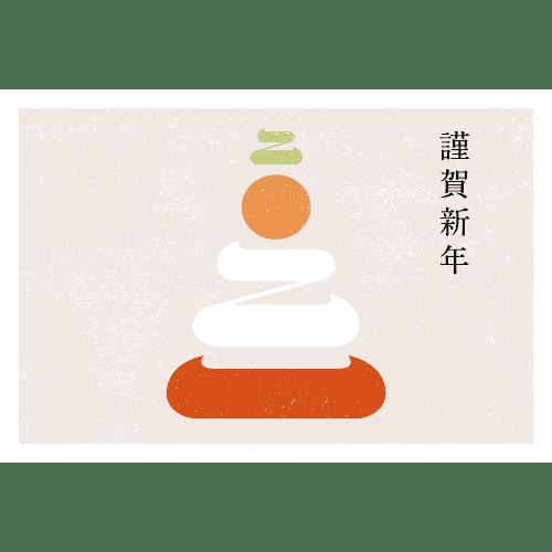 丑年2021年賀状のデザイン23-1