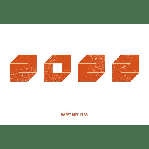 寅年2022年賀状のデザイン02-2