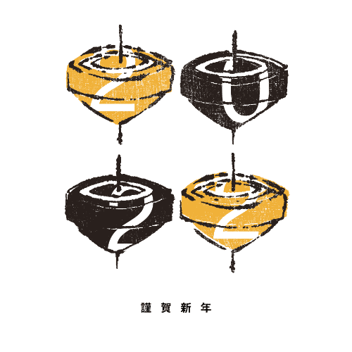 寅年2022年賀状のデザイン03-1