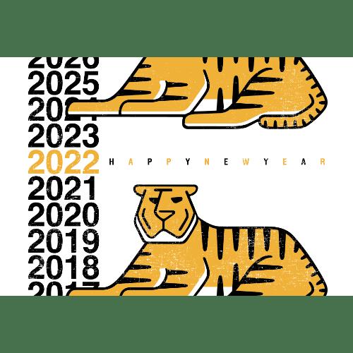 寅年2022年賀状のデザイン06-1