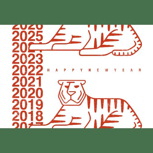 寅年2022年賀状のデザイン06-2