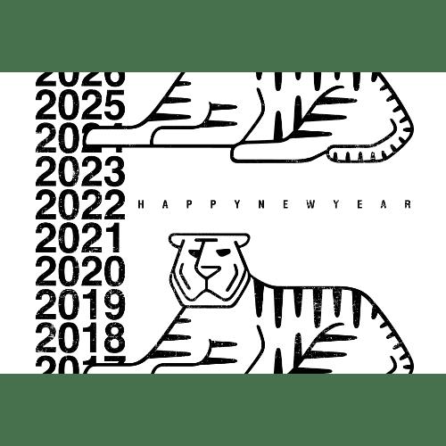 寅年2022年賀状のデザイン06-3