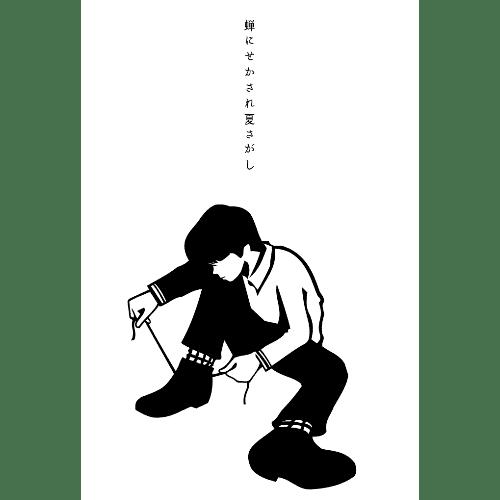 暑中見舞いのイラストレーション02