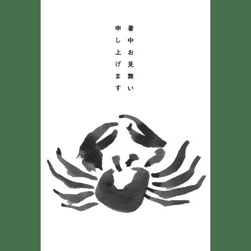 暑中見舞いのイラストレーション42