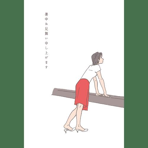 暑中見舞いのイラストレーション56